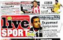 Κυριακάτικες Αθλητικές εφημερίδες [20-5-2012] - Φωτογραφία 6
