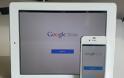 Πως να πάρετε επιπλέον δώρο 2GB στο Google Drive προς τιμήν της Παγκόσμιας Ημέρας Ασφαλούς Διαδικτύου