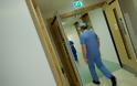«Σηκώνουν» τα λεφτά των Νοσοκομείων για να πληρώσουν συντάξεις! Στον αέρα μισθοί επικουρικών και υλικά