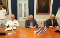 Υπογραφή συμφωνίας συνεργασίας μεταξύ Πολεμικού Ναυτικού και ΔΕΗ
