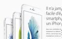 Επεκτείνεται το πρόγραμμα ανταλλαγής της Apple σε περισσότερες χώρες