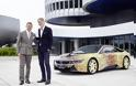 Μια φουτουριστική έκδοση του BMW i8! [photos] - Φωτογραφία 5