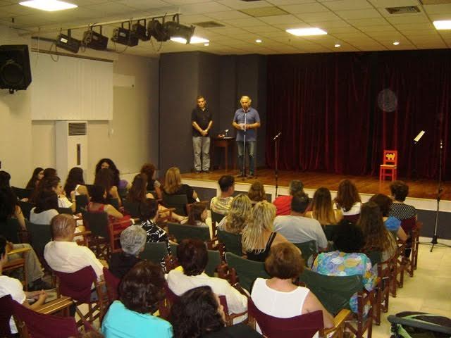 Τα άπαντα του Σαίξπηρ σε μία ώρα» από τη Νεοσύστατη Θεατρική Ομάδα μαθητών Δημοτικού και Γυμνασίου του Συλλόγου Πελοποννησίων - Φωτογραφία 2