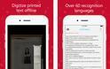TextGrabber : Η δωρεάν εφαρμογή της εβδομάδος - Φωτογραφία 4
