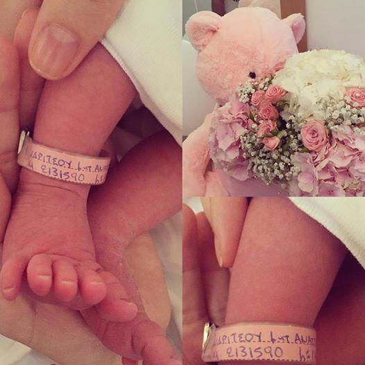 Γέννησε η Σίσσυ Φειδά - Αυτές είναι οι ΠΡΩΤΕΣ φωτογραφίες του μωρού [photos] - Φωτογραφία 2