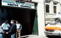Προσλήψεις 80 ατόμων για ενίσχυση δομών απεξάρτησης – 3.000 στη λίστα αναμονής του ΟΚΑΝΑ
