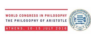 Παγκόσμιο Συνέδριο Φιλοσοφίας - Φωτογραφία 1