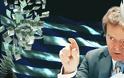 ΥΠΟΙΚ: Η ΕΚΘΕΣΗ ΤΟΥ ΔΝΤ ΔΙΚΑΙΩΝΕΙ ΤΙΣ ΘΕΣΕΙΣ ΤΗΣ ΚΥΒΕΡΝΗΣΗΣ