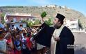 Αγιασμός στο 3ο δημοτικό σχολείο στο Ναύπλιο