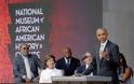Ουάσινγκτον: Συναυλίες κατά του ρατσισμού και της αστυνομικής βίας