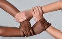 Αρχίζει αύριο η Διεθνής Συνάντηση κατά του ρατσισμού και του φασισμού στο Κλειστό Γήπεδο Μπάσκετ Ρούφ