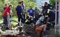 Αργολίδα: Πτώση 48χρονου σε πηγάδι στην Κάντια Ναυπλίου - Επιχείρηση της πυροσβεστικής