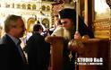 Με κάθε λαμπρότητα έγινε η υποδοχή της ιερής εικόνας της Αγίας Ματρώνας στην Πυργέλλα Άργους [video] - Φωτογραφία 3