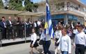 Παρέλαση στο Γάζι για τον εορτασμό της 28ης Οκτωβρίου