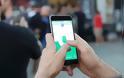 Active Voice : AppStore free today....ένα εργαλείο για το κινητό μας