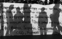 ΗΡΑΚΛΕΙΟ: Στους… δρόμους οι φοιτητές – Μεγάλη η συμμετοχή [photos] - Φωτογραφία 6