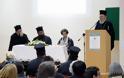 Με την παρουσία της δημάρχου Ιστιαίας-Αιδηψού η 4η ετήσια εσπερίδα της Ιεράς Μητροπόλεως Χαλκίδος