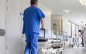 Ανακαλείται από τον ΕΟΠΥΥ η κανονιστική πράξη για χρεώσεις προς τις ιδιωτικές κλινικές