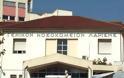 Αναβάλλονται χημειοθεραπείες καρκινοπαθών στο Γενικό Νοσοκομείο Λάρισας!