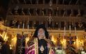 Κερκύρας: ''Η παγκοσμιοποίηση επελαύνει καταστρέφοντας θρησκείες και πολιτισμούς''