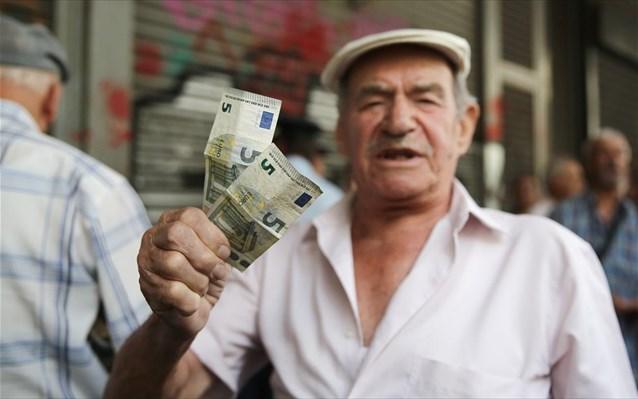 Συνταξιούχοι Μαγνησίας: Ψίχουλα το «δώρο Τσίπρα» - Φωτογραφία 1