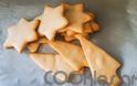 Η συνταγή της Ημέρας: Τζίντζερσναπς (gingersnaps)