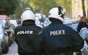 Από τη Διεύθυνση Εσωτερικών Υποθέσεων σχηματίστηκε δικογραφία αυτόφωρης διαδικασίας σε βάρος δύο αστυνομικών της Αχαΐας