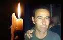 Σοκ: Έφυγε 40χρονος Λαρισαίος – Ήταν ερασιτέχνης ποδοσφαιριστής και εργάζονταν ως φρουρός στις φυλακές