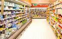 Αλλάζει όνομα μετά από 37 ολόκληρα χρόνια μεγάλη αλυσίδα super market