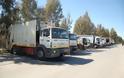 Μίσθωση οχημάτων για αντικατάσταση των προς απόσυρση οχημάτων στο Δήμο Βόλου