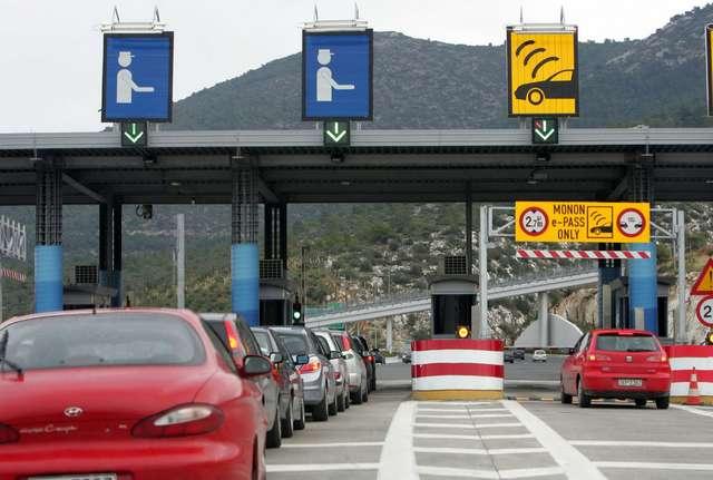 Πόσο κοστίζουν τα νέα διόδια στην εθνική οδό Αθηνών - Πατρών - Φωτογραφία 1