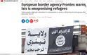 Συναγερμός από την Frontex: Τζιχαντιστές εξοπλίζουν πρόσφυγες για τρομοκρατικές επιθέσεις - Φωτογραφία 2