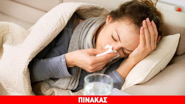 Γρίπη vs κρυολόγημα: Όλα τα συμπτώματα - Φωτογραφία 1