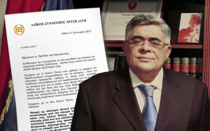 Επιστολή Μιχαλολιάκου προς τον Πρόεδρο της Δημοκρατίας για τις κρίσιμες εξελίξεις στο Κυπριακό - Φωτογραφία 1