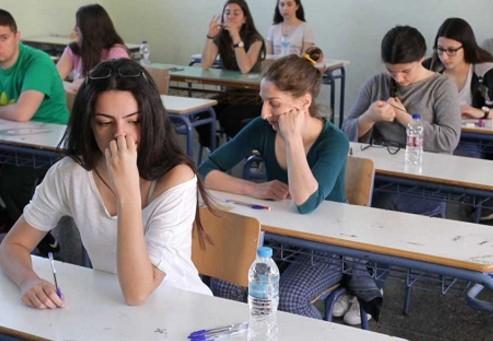 Περισσότερες επιλογές σχολών φέτος στις πανελλαδικές - Φωτογραφία 1