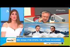Σφαγή στο Happy Day για τη Βόρεια Μακεδονία: Θα δικαιώσετε όλους αυτούς που...