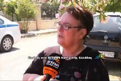 Οικογενειακή τραγωδία στην Αταλάντη: Σκότωσε τη γυναίκα του με αλλεπάλληλες μαχαιριές και αυτοκτόνησε - Τι λένε οι γείτονες [video]