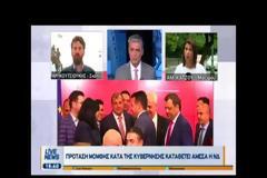 Κίνηση ματ από Τσίπρα: Θα μετατρέψει την πρόταση μομφής σε ψήφο εμπιστοσύνης