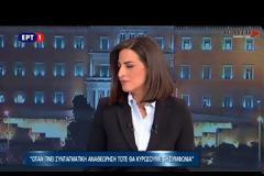 Συνέντευξη Τσίπρα για το «Βόρεια Μακεδονία»: «Εγώ βλέπω να παίρνουμε, όχι να δίνουμε! Σέβομαι τις αντιδράσεις των πολιτών» (ΒΙΝΤΕΟ)