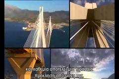 ΕΚΠΛΗΚΤΙΚΟ ΒΙΝΤΕΟ: Δείτε τι «κρύβεται» κάτω από την γέφυρα Ρίου-Αντιρρίου!