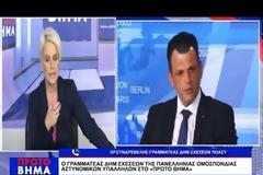 Συνδρεβέλης: «Δολοφονική ενέργεια η ρίψη αυτοσχέδιου εκρηκτικού μηχανισμού στο ΑΤ Λευκίμμης» (video)