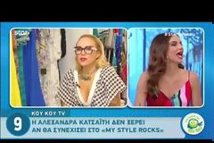 My Style Rocks: Έντονο παρασκήνιο για την κριτική επιτροπή - Η ατάκα που δεν έπρεπε να ακουστεί on-air...