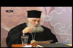 ΠΝΕΥΜΑΤΙΚΗ ΟΔΟΙΠΟΡΙΑ: Πάτερ ημών ο εν τοις ουρανοίς (α΄ και β΄ μέρος)