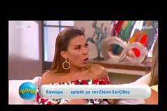 Ελένη Χατζίδου: Το σοβαρό πρόβλημα υγείας μετά το Survivor