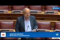Νίκος Μωραΐτης (ΚΚΕ): Αδικούνται φτωχοί αγρότες από την οριοθέτηση της εξισωτικής αποζημίωσης (VIDEO)