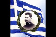 Σαν σήμερα (13-10-1904) η ημέρα μνήμης του Λοχαγού Ήρωα Παύλου Μελά (ΟΛΗ Η ΤΑΙΝΙΑ ΤΟΥ 1973)