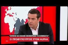 Αλέξης Τσίπρας, Με την έξοδο των 10.000 κληρικών από το Δημόσιο ανοίγει ο δρόμος για 10.000 προσλήψεις στο Δημόσιο