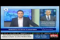 Γιώργος Καλλιακμάνης: Δεν μας χαρίζουν τα αναδρομικά, συμμορφώνονται στην απόφαση τού ΣτΕ