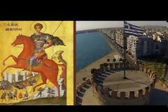 Ομιλία του π. Ανανία Κουστένη για Άγιο Δημήτριο