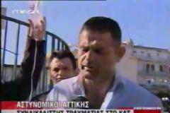 Γιώργος Καλαϊτζίδης: Συνιστώ αυτοσυγκράτηση